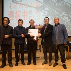 """06 The donation ceremony of Tan Quanshu's works 290x290 - """"An Exhibition of Prints donated by Tan Quanshu"""" commenced: Leading People to """"Take the Straight Road"""" of Art"""