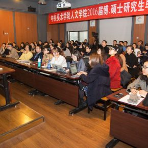 06 View of the lecture 290x290 - CAFA Lecture丨Fan Di'an: Cultural Consciousness • Cultural China – A Study of Contemporary Art from a Global Perspective
