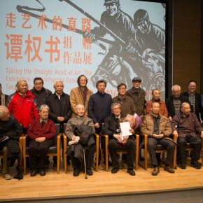 """07 Group photo of honored guests at the opening ceremony 290x290 - """"An Exhibition of Prints donated by Tan Quanshu"""" commenced: Leading People to """"Take the Straight Road"""" of Art"""