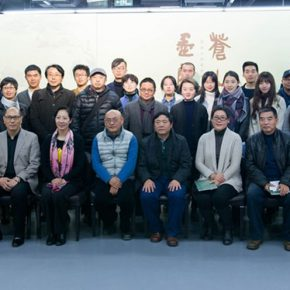 "08 Group photo of the participating artists and honor guests 290x290 - A Series of Exhibition of Teaching, Creating and Researching: ""Blue Mountains and Ink Shoes – Exhibition of Sketching in Dali, Yunnan"" Opened"