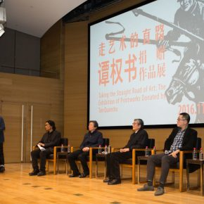 """08 View of the opening ceremony 290x290 - """"An Exhibition of Prints donated by Tan Quanshu"""" commenced: Leading People to """"Take the Straight Road"""" of Art"""
