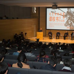 """10 View of the opening ceremony 290x290 - """"An Exhibition of Prints donated by Tan Quanshu"""" commenced: Leading People to """"Take the Straight Road"""" of Art"""