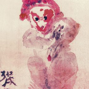 105-qin-xuanfu-monkey-king-monoprint-28-x-22-cm-1984