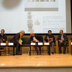 12-view-of-the-press-conference-and-forum
