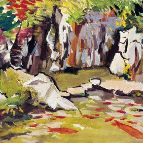 120-qin-xuanfu-zhanyuan-fish-pond-in-nanjing-watercolor-on-paper-39-5-x-55-cm-1991