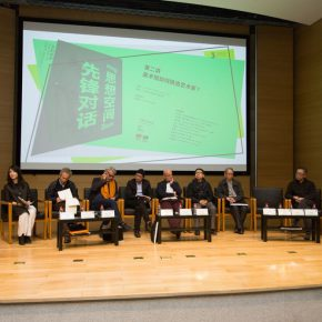 14-view-of-the-press-conference-and-forum