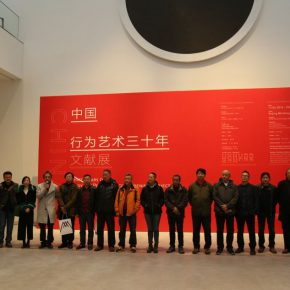 "18 Group photo of the honored guests 290x290 - ""Thirty Years of Body Art Performance Project Art Documents from China"" opened at Beijing Minsheng Art Museum"