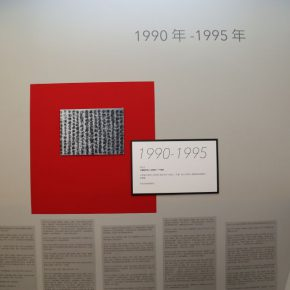 20-exhibition-view-of-the-thirty-years-of-body-art-performance-project-art-documents-in-china