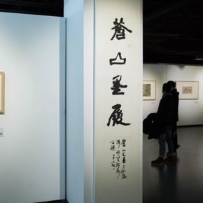 "20 The exhibited work 290x290 - A Series of Exhibition of Teaching, Creating and Researching: ""Blue Mountains and Ink Shoes – Exhibition of Sketching in Dali, Yunnan"" Opened"