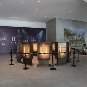 "22 Exhibition view of ""Post sense Sensibility"" 290x290 - After ""Post-sense Sensibility"": 17 Years of Chinese Experimental Art Practice"