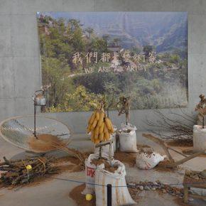 "28 Exhibition view of ""Post sense Sensibility"" 290x290 - After ""Post-sense Sensibility"": 17 Years of Chinese Experimental Art Practice"