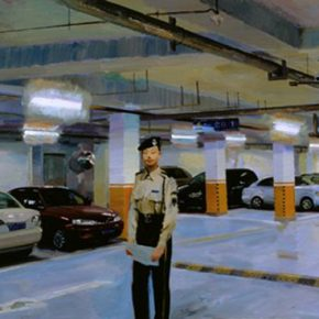 29-yu-hong-she-a-female-security-150-x-300-cm-150-x-100-cm-2006