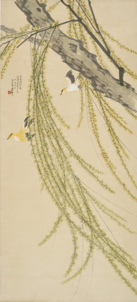 Chen Shuren, Yellowish Willow Dance with Spring Wind, 1942
