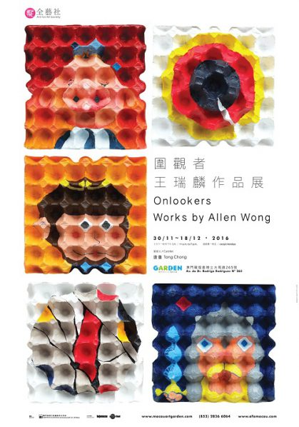 poster-of-onlookers-works-by-allen-wong