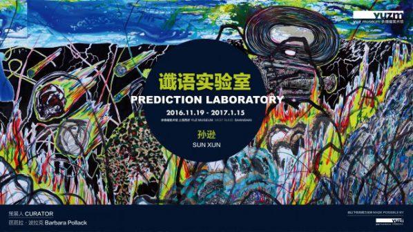 poster-of-prediction-laboratory