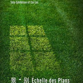 """Tang Contemporary Art presents """"Échelle des plans: Cai Lei Solo Exhibition"""" in Beijing"""