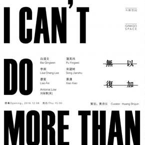 "Ginkgo Space presents the winter group exhibition entitled ""I Can't Do More Than I Do"""