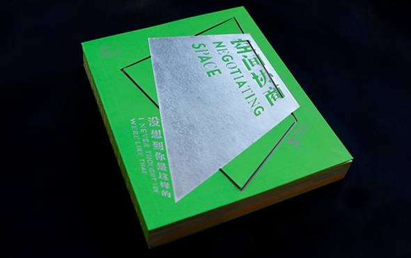 00-featured-image-of-the-book-design-of-negotiating-space-the-inside-page-and-cover