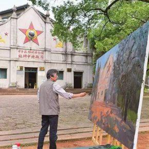 01-president-of-cafa-fan-dian-went-to-the-scenic-spot-of-ersuda-in-ruijin-to-sketch