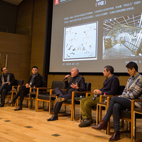 CAFA Lecture丨Spotlight: The Jumble of Growth – A New Global Zone for Contemporary Art