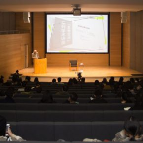 04-view-of-the-lecture