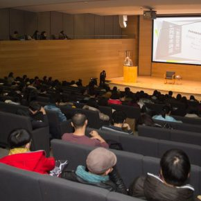 07-view-of-the-lecture
