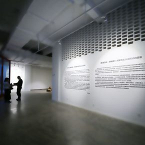 08-installation-view-of-the-exhibition