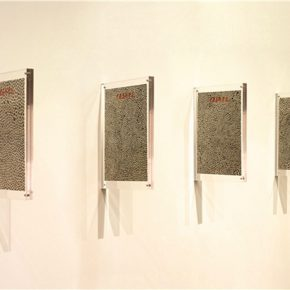 18 Shi Yuanxin The Letter from Home view of the work displayed at the exhibition 26 x 19 cm  290x290 - Continuing to Move Forward and Keeping the Original Aspiration: the Fifth Exhibition of Graduate Students from CAFA opened