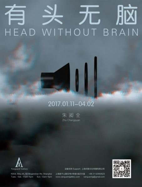 poster-of-head-without-brain