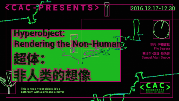 poster-of-hyperobject-rendering-the-non-human