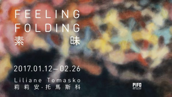 poster-of-liliane-tomasko-feeling-folding