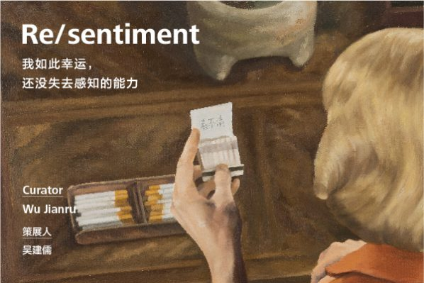 poster-of-re-sentiment
