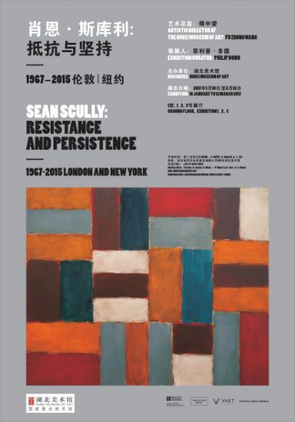 poster-of-sean-scully-resistance-and-persistence
