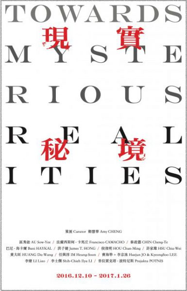 poster-of-towards-mysterious-realities