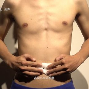 wu-tzu-ning-gfp-self-cultivating-instructions-video-132-2016-photographer-tseng-yeh-shen-model-wu-liang-suen-lee-pin-chen-2