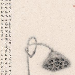 zhang-yanzi-loving-lotus-2015-ink-on-paper-40x65cm-02