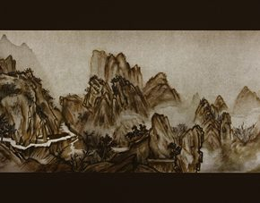 """01 Central Academy of Fine Arts, Xu Bing, Background Story – Zhao Fu's """"Ten Thousand Miles of Mountains and Rivers Figure"""", 2015, front view"""