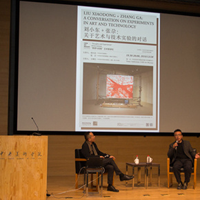 Liu Xiaodong + Zhang Ga: A Conversation on Experiments in Art and Technology