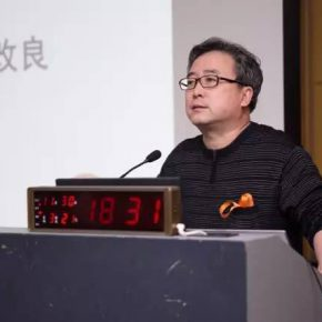 02 Prof. Cao Qinghui from School of Humanities, Central Academy of Fine Arts