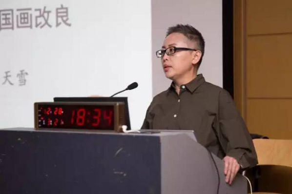 03 The speaker Hua Tianxue, a researcher of the Institute of Fine Arts at the China National Academy of Arts