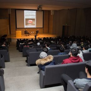 04 View of the lecture 290x290 - Liu Xiaodong + Zhang Ga: A Conversation on Experiments in Art and Technology