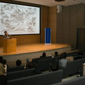 "05 View of the lecture 290x290 - Prof. Shang Wei from Columbia University – ""Dream of Red Mansions"": Peepshow and Images of Grand View Garden"
