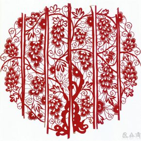 06 Paper-cut from Shandong