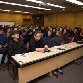 06 View of the lecture