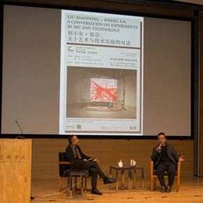 07 View of the lecture 290x290 - Liu Xiaodong + Zhang Ga: A Conversation on Experiments in Art and Technology
