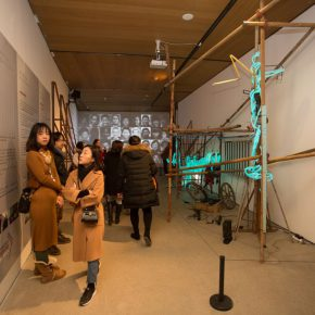 "16 Exhibition View of""Reciprocal Enlightenment"""