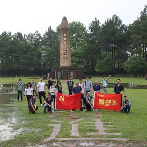 34-group-photo-of-the-team-of-the-department-of-sculpture-cafa-in-front-of-the-monument-to-revolutionary-martyrs