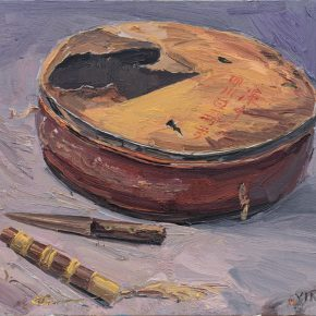 40-wang-ying-the-leather-drum