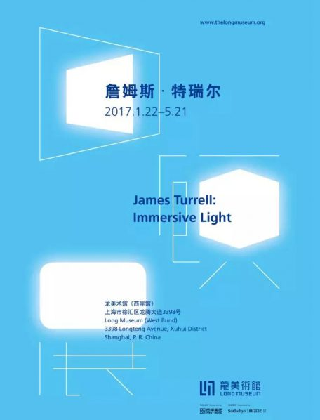 Poster of James Turrell Immersive Light
