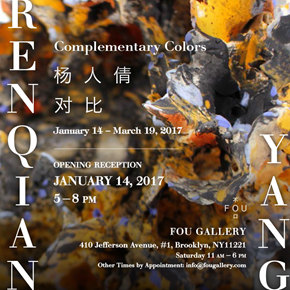 """Fou Gallery announces """"Renqian Yang: Complementary Colors"""" opening on Jan. 14"""